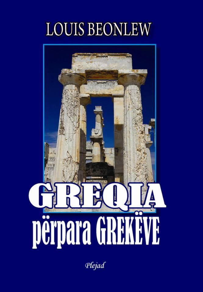 Greqia perpara grekeve