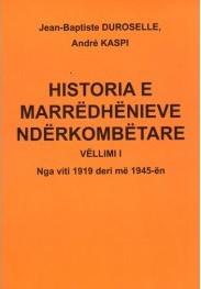 Historia e marredhenieve nderkombetare, vell. 1