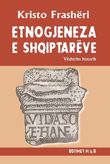 Etnogjeneza e shqiptarëve