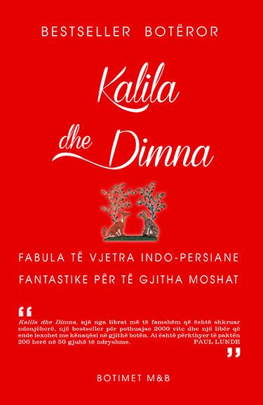 Kalila dhe Dimna - Fabula indo-persiane