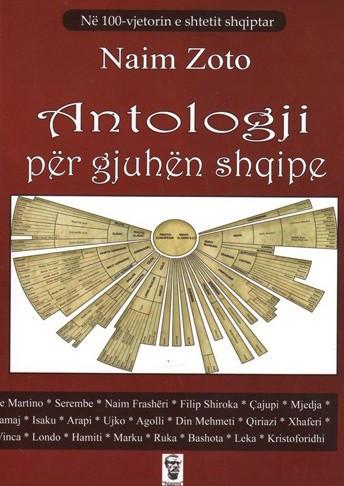Antologji per gjuhen shqipe