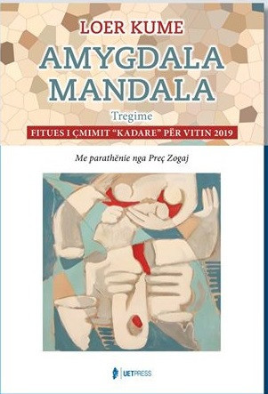 Amygdala Mandala