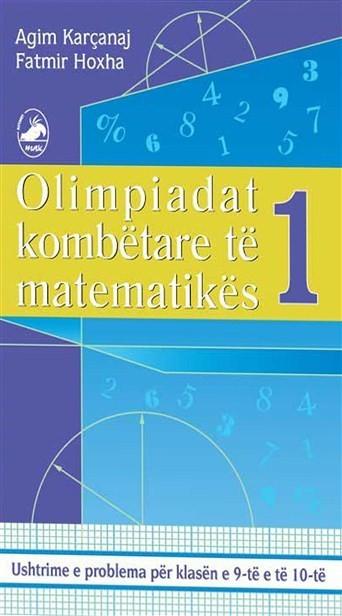 Olimpiadat kombëtare të matematikës (1)