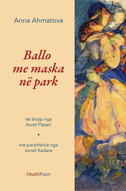 Ballo me maska ne park