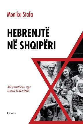 Hebrenjte ne Shqiperi
