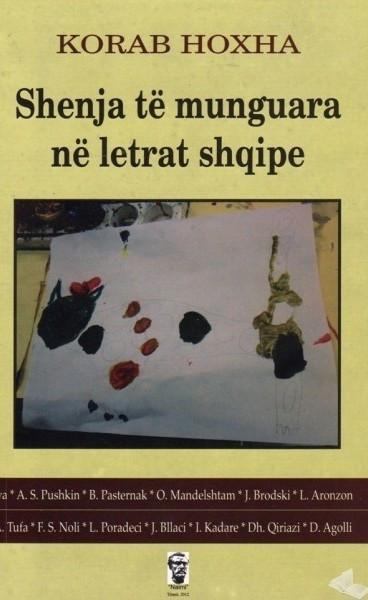 Shenja te munguara ne letrat shqipe
