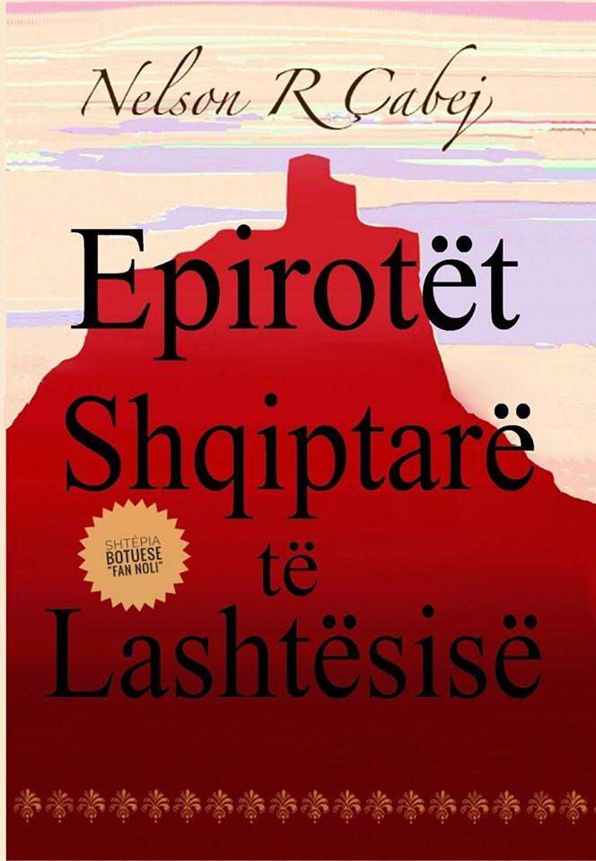 Epirotet, shqiptaret e lashtesise