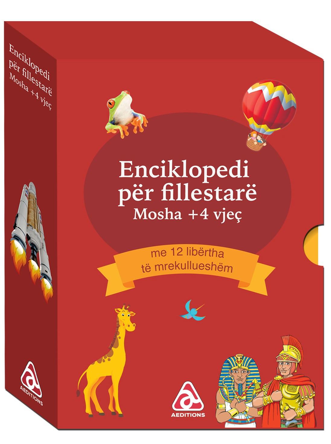 Enciklopedi per fillestare