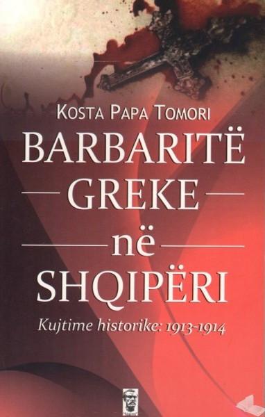 Barbarite greke ne Shqiperi