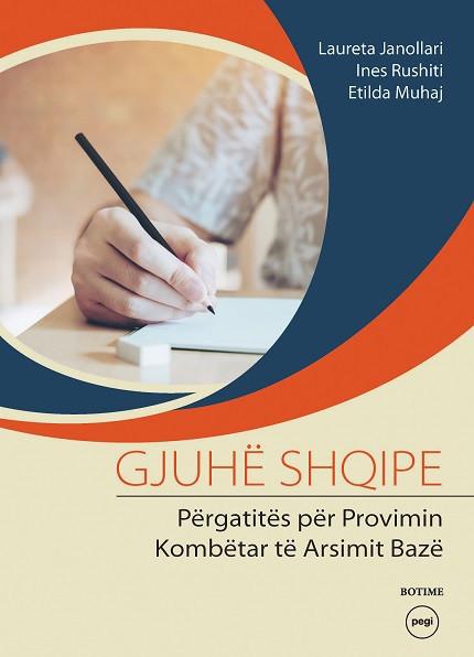Gjuhe shqipe – Pergatites per provimin kombetar te arsimit baze