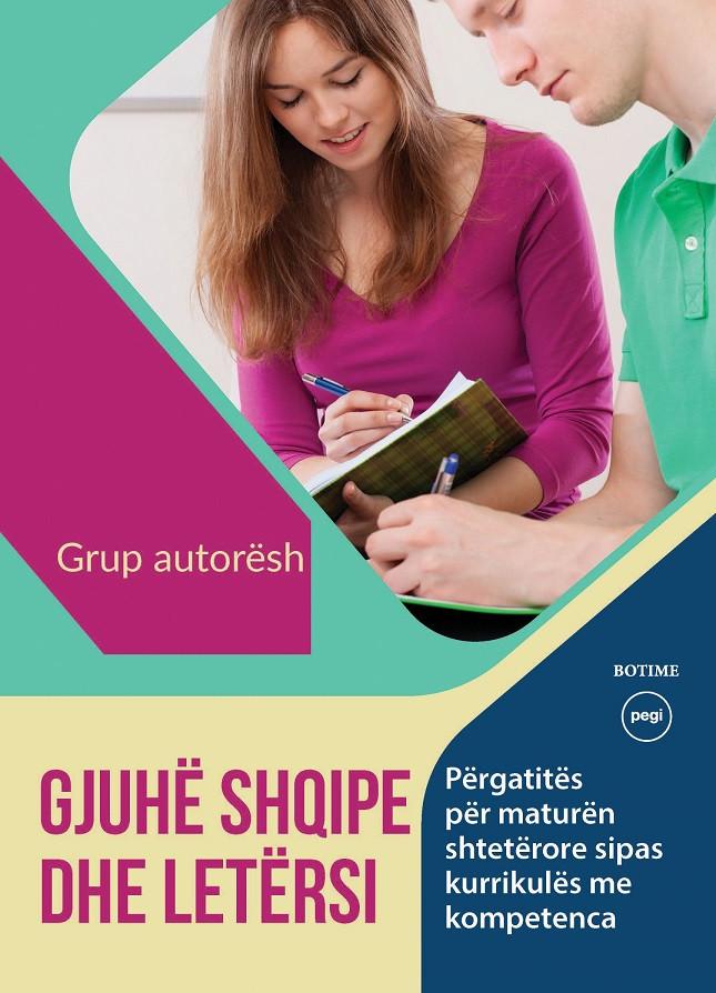 Gjuhe shqipe – Pergatites per maturen shteterore sipas kurrikules me kompetenca