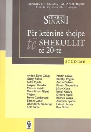Per letersine shqipe te shekullit te 20-te