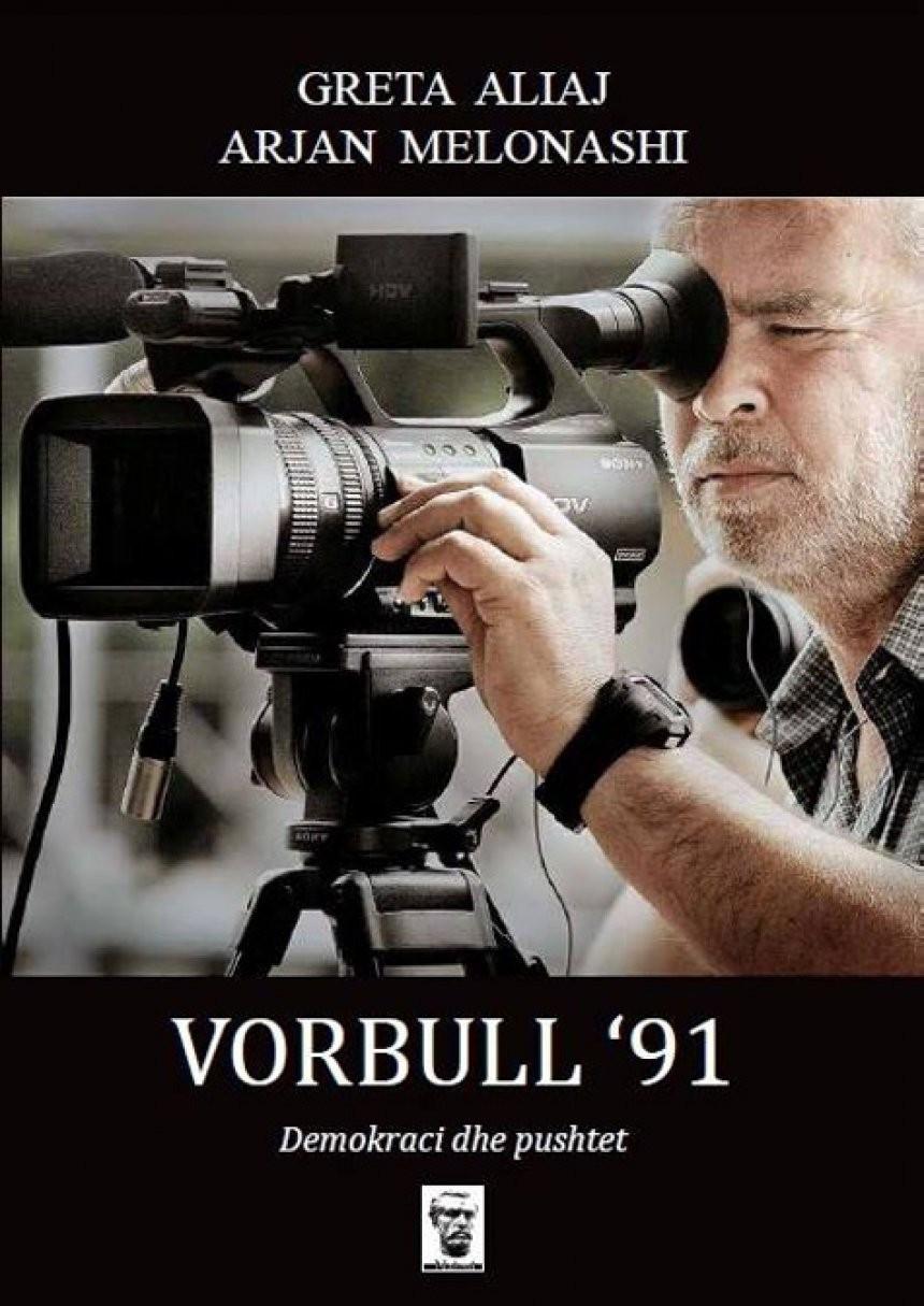 Vorbull '91
