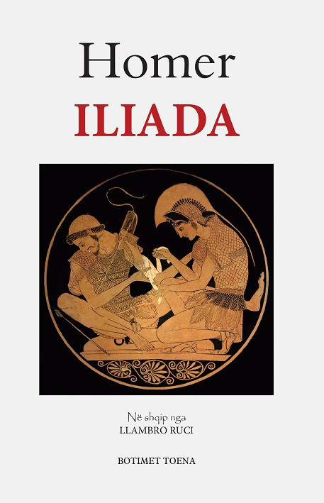 Iliada - TO