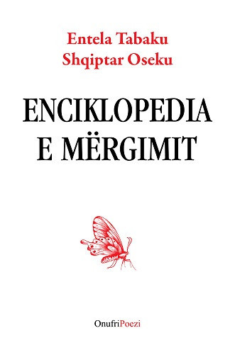Enciklopedia e mergimit