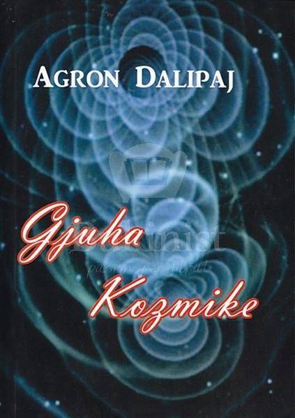 Gjuha kozmike – vol. 1