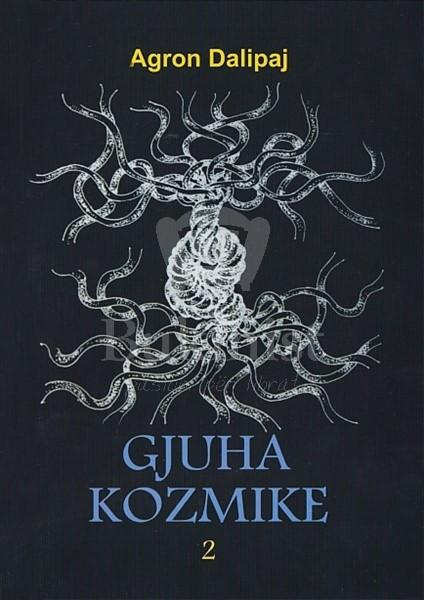 Gjuha kozmike - vol. 2