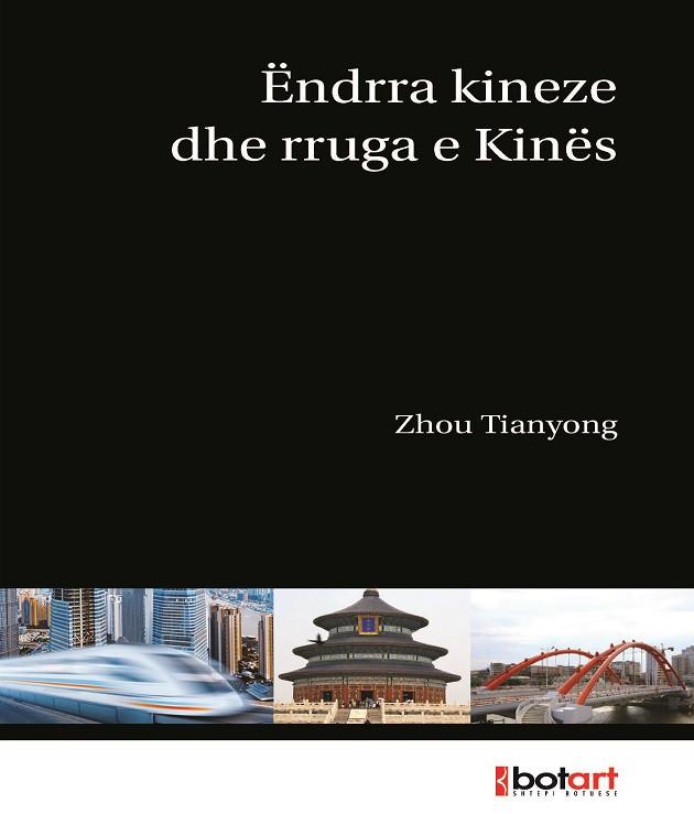 Endrra kineze dhe rruga e Kines