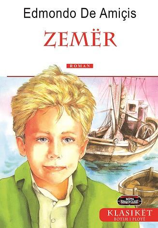 Zemer - BOT
