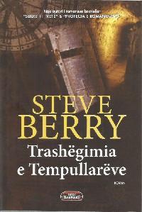 Trashegimia e Tempullareve