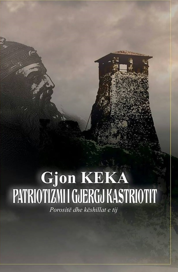 Patriotizmi i Gjergj Kastriotit