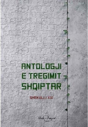 Antologji e tregimit shqiptar Shekulli XXI