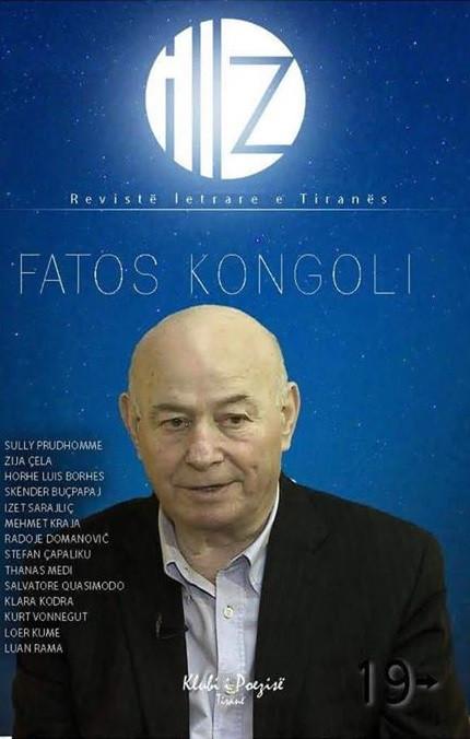 Revista Illz, nr. 19