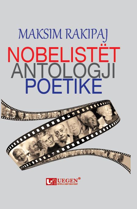 Nobelistet Antologji poetike