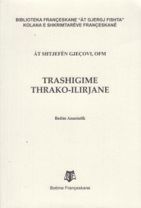 Trashigime thrako - ilirjane