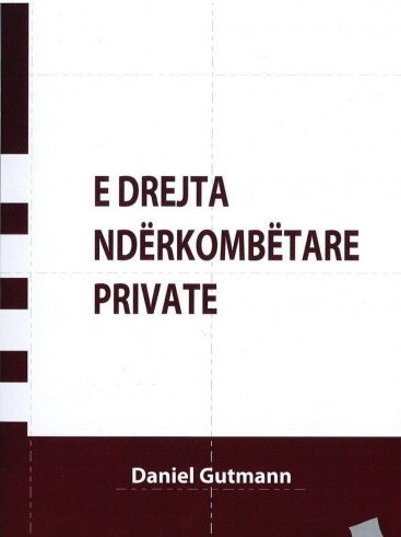 E drejta ndërkombëtare private