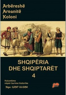 Shqiperia dhe shqiptaret 4
