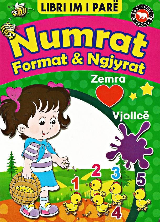 Libri im i pare: Numrat, format & ngjyrat
