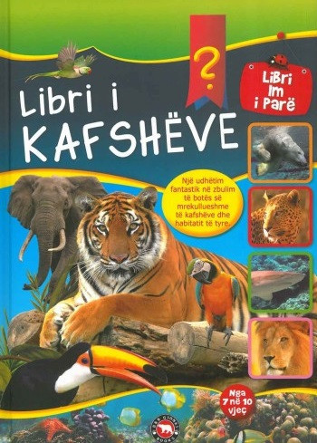 Libri im i pare - Libri i kafsheve