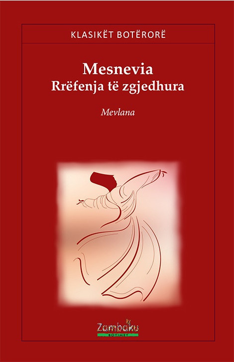 Mesnevia – Rrefenja te zgjedhura