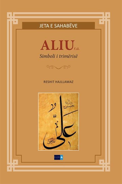 Aliu – simboli i trimerise