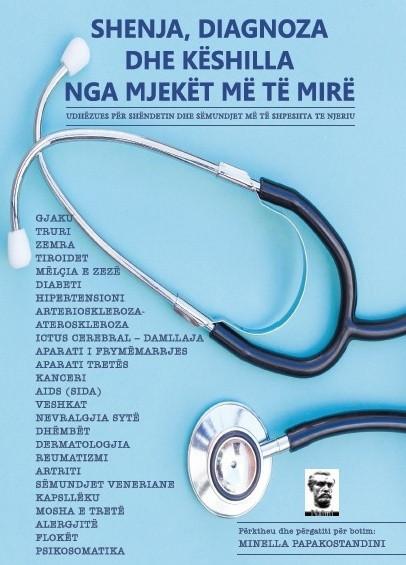 Shenja, diagnoza dhe keshilla nga mjeket me te mire