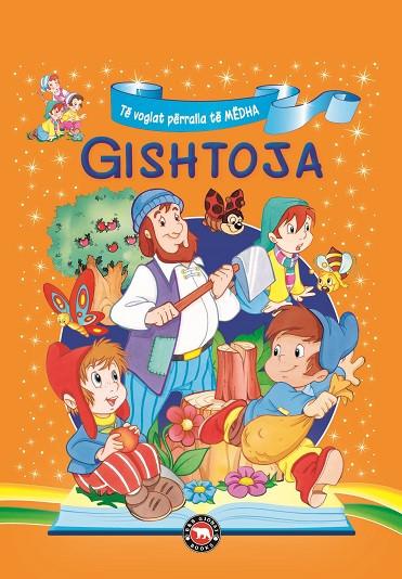 Gishtoja – BT