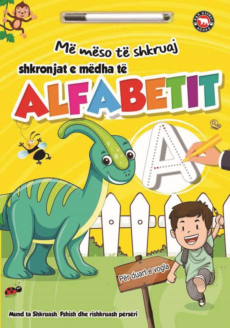 Me meso te shkruaj shkronjat e medha te alfabetit