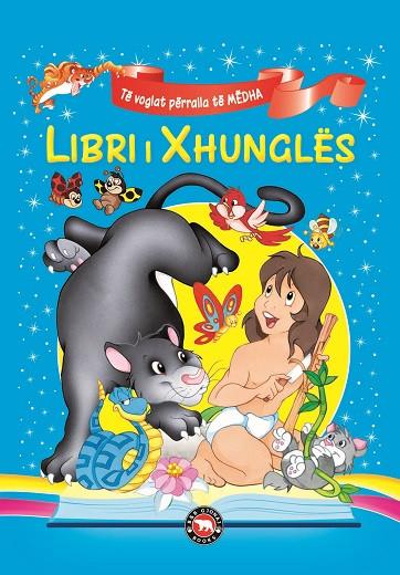 Libri i xhungles - BT