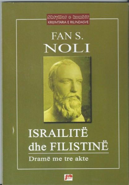 Israelite dhe filistine