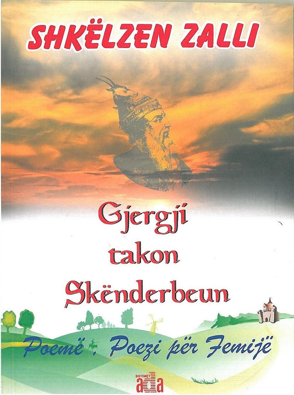 Gjergji takon Skenderbeun