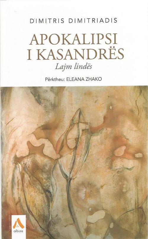 Apokalipsi i Kasandres
