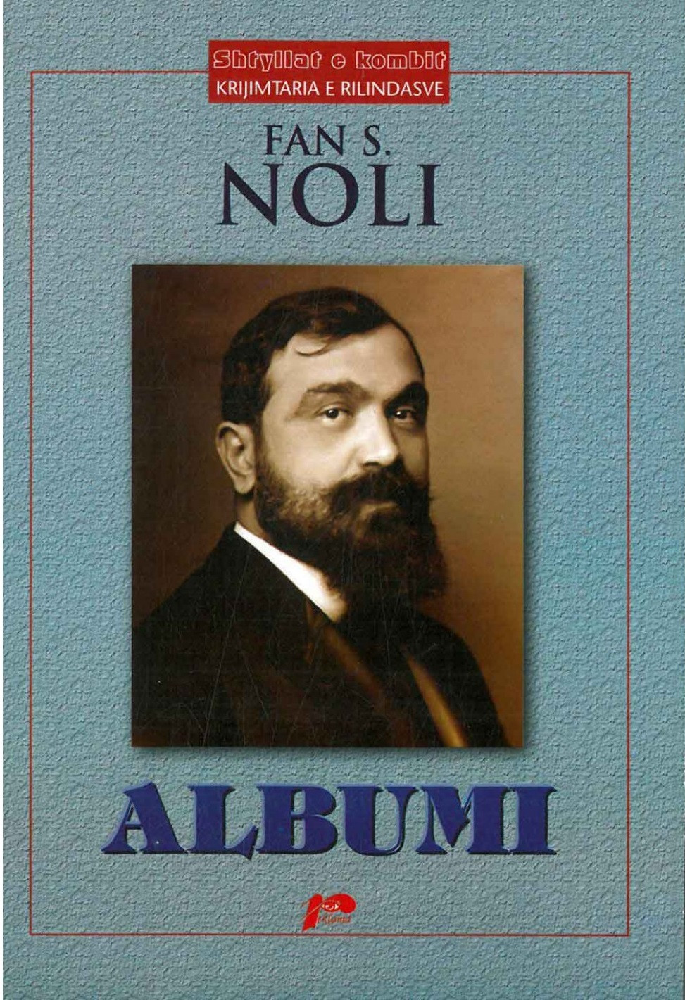 Albumi Fan Noli