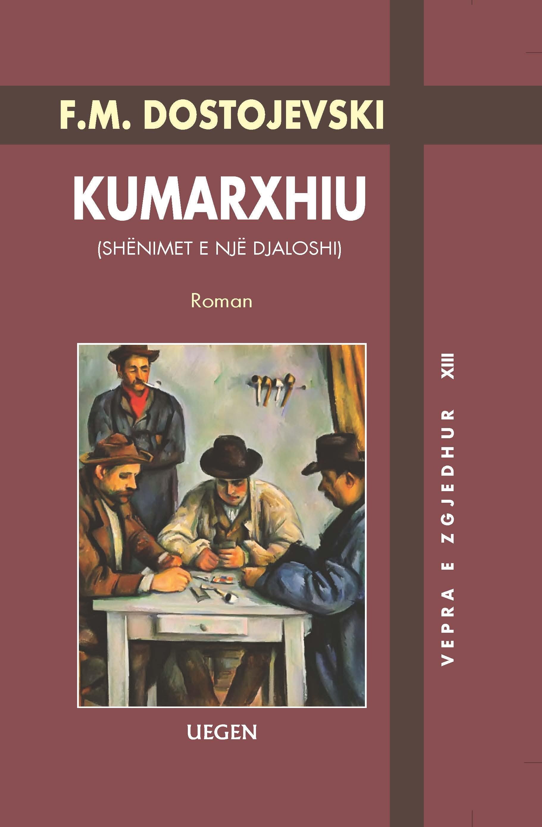 I martuari i perjetshem – Kumarxhiu (SC)