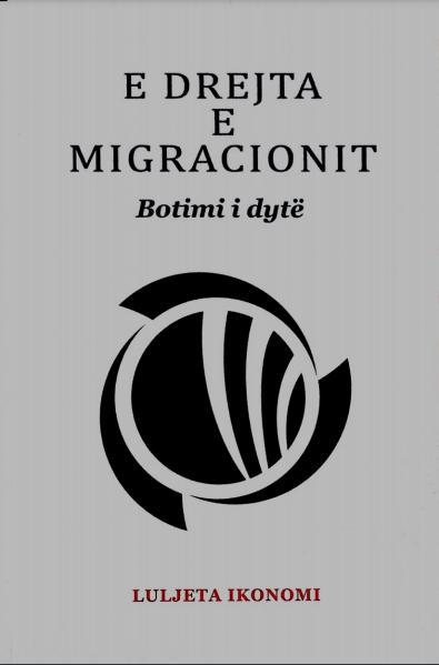 E drejta e migracionit