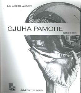Gjuha Pamore