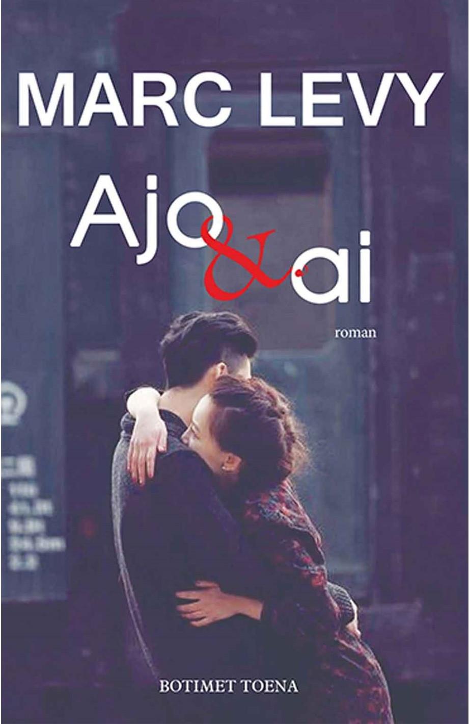 Ajo dhe ai