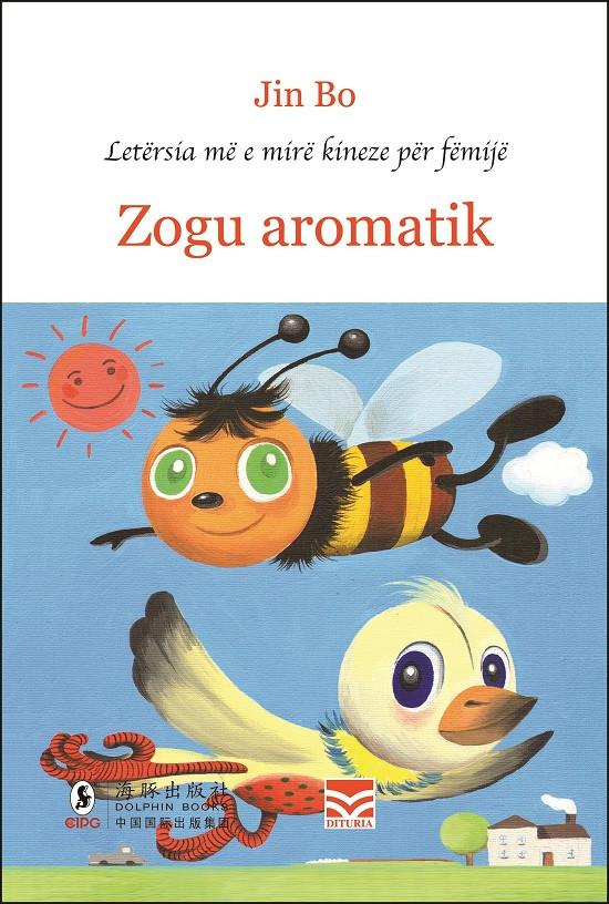 Zogu aromatik