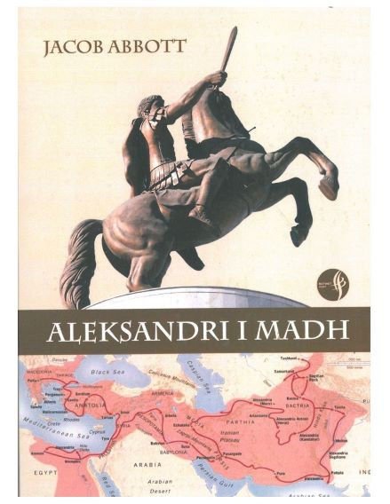 Aleksandri i madh