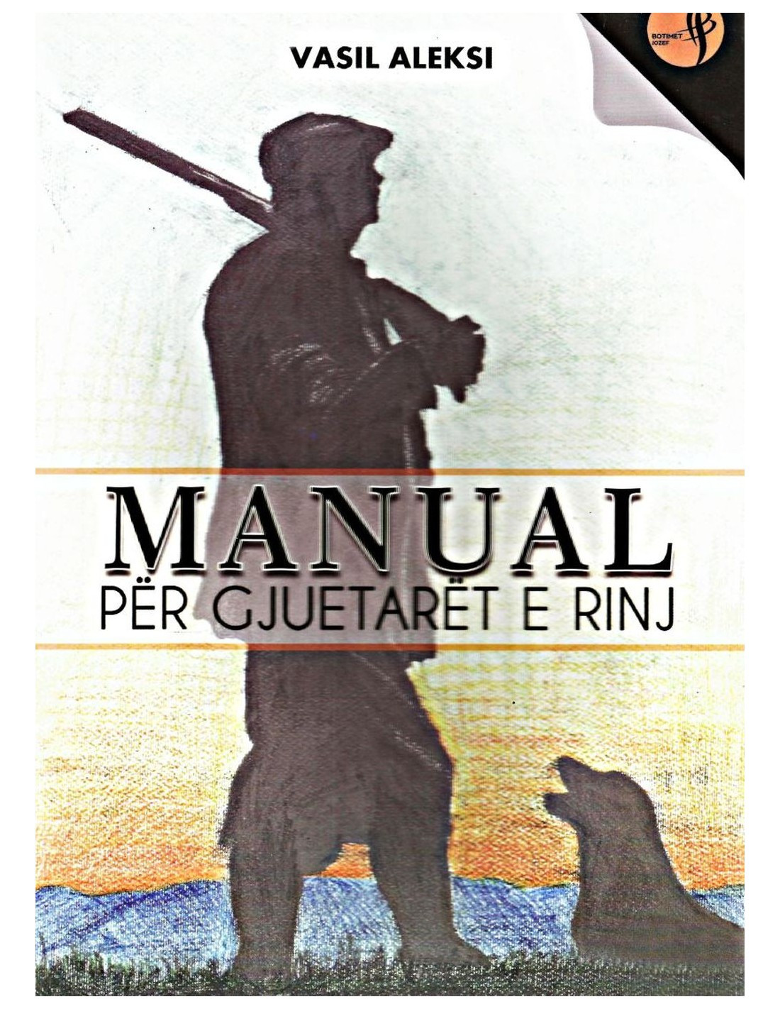 Manual per gjuetaret e rinj